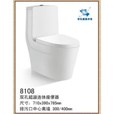 广东潮州座便器厂,卫浴洁具厂,座便器品牌,座便器价格