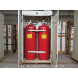 供应供应气龙GQQ90/2.5-QL柜式七氟丙烷气体灭火装置90L