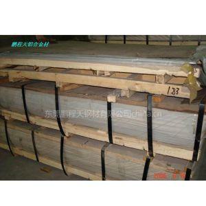 5252铝合金价格批发,批发铝合金板,5252化