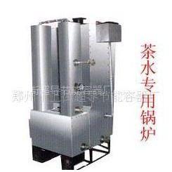 供应热水锅炉