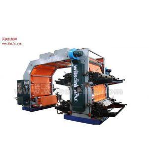 供应二手高宝印刷机进口代理