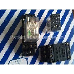 供应优质优价 松下HJ4继电器HJ4-L-DC24V(AHJ324206)
