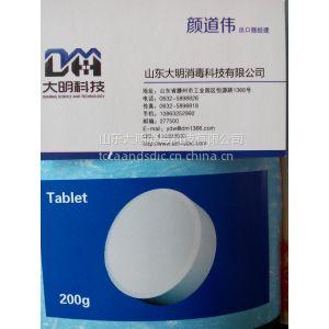 明强牌泳池专用消毒剂---三氯异氰脲酸,山东大明消毒科技有限公司