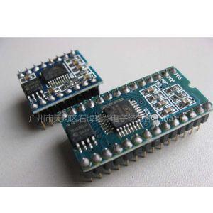 供应录音模块WT588D-20ss语音芯片其他IC