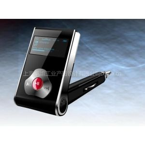 供应车载MP3设计