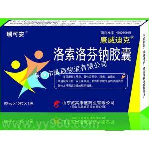 供应HGH产品国际快递、基因重组药品国际快递,赛增激素快递,激素快递服务