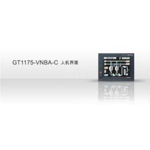 供应特价GT1275-VNBA-C 5.7三菱触摸屏