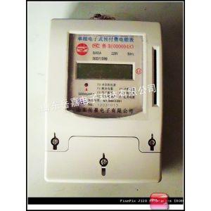 供应供应岳嘉单相IC卡预付费电表 电能表 电度表 IC卡电表 卡式电表