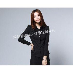 供应生产女士衬衣,女士衬衣生产,销售衬衣