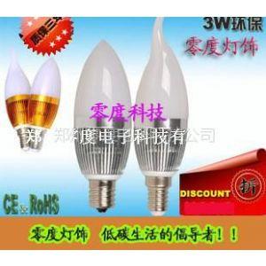 供应家用电器产品招商加盟|节能灯生产厂家批发销售