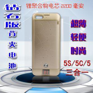 供应【2014款】苹果5 背夹电池 iPhone5 (镶钻版)移动电源现货