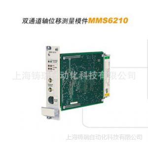 供应德国 EPRO TSI 卡件 MMS6210 双通道轴位移测量模块/A6210