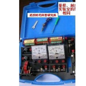 供应初中电、磁学实验学具电学仪器电子测量仪器