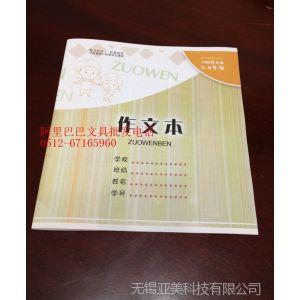供应小学生作文本作业本3-6年级玛丽作业本江苏省统一学生薄册
