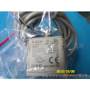 供应日本SMC气动元件ISE40-01-30L