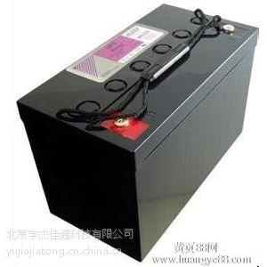 供应东北地区海志蓄电池HZB12-100总代理/新报价