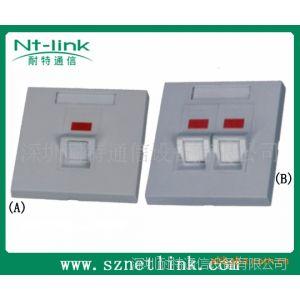 供应网络布线产品 86型信息面板 单口面板 双口面板