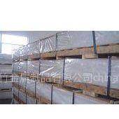供应上海潘竹705|LC10|LD2-1|LC9铝合金定期优惠销售