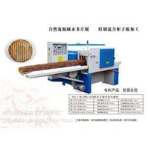 供应邢台圣喆加工无限宽的自动压簧方木多片锯