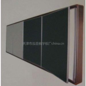 供应折叠式书写板、软木板