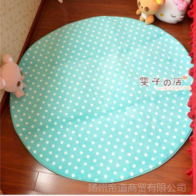 卡通毛绒  圆通波点地垫 爬行垫 飘窗垫 地毯 野餐垫 午休垫