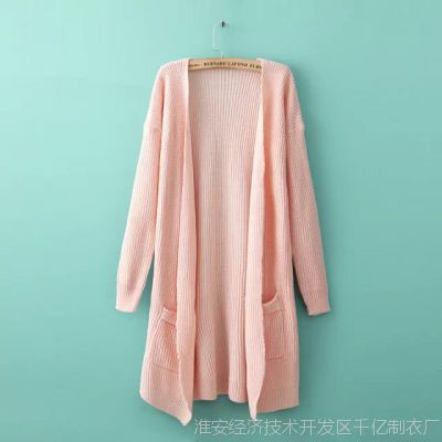 韩版秋季新款超长双口袋披风式下摆侧开叉长款毛衣女式开衫针织衫