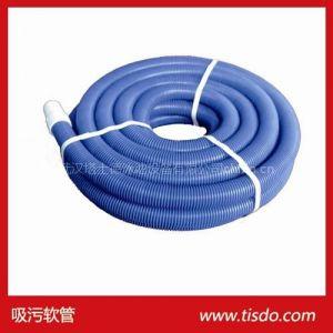 供应游泳池吸污清洁用塑料软管