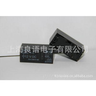 供应G5RL-1-E DC12V高容量的功率继电器