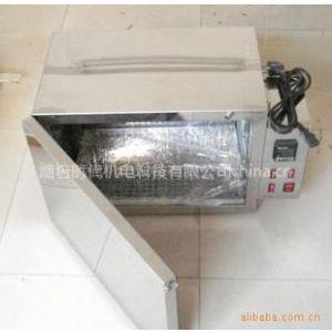 供应青岛耐黄变试验箱平度试验箱即墨试验箱城阳试验箱