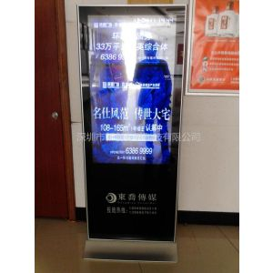 供应立式广告机工厂,款式46寸高清立式广告机,可带轮子移动46寸高清落地式广告机
