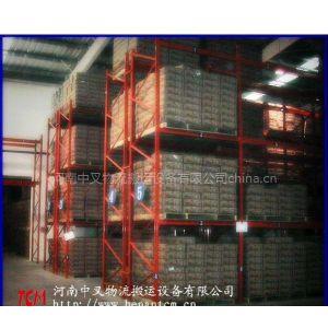供应重型货架 厂家直销仓储重型货架