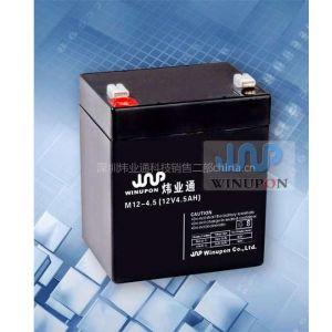 供应价格优惠12v充电音箱蓄电池