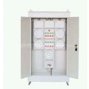 供应BSK系列防爆配电柜(IIB、IIC) 防爆配电柜哪里好 价格 行情 供应商 规格