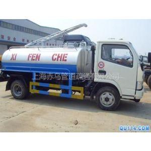 供应上海化粪池清理下水道疏通62593764