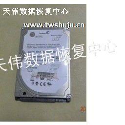 供应access数据库恢复-移动硬盘的数据恢复-天津数据恢复
