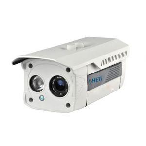 供应监控摄像机 200万40米红外网络摄像机 高清摄像机