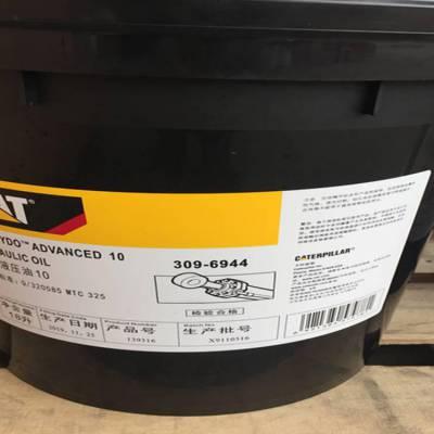 丹东卡特Cat365-8396专用防冻液 8397卡特彼勒-45°长效冷却液 不冻液