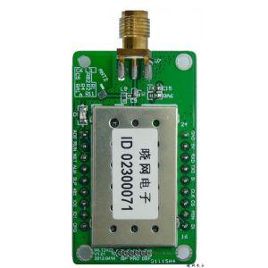 供应2.4G无线传输、无线路灯通讯模块