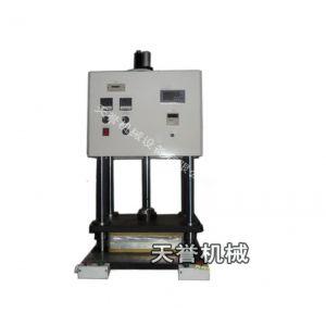 供应【大量供应】TY101H气动热压机,小型热压机