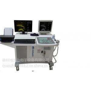 供应全数字超导可视人流设备DW-480 可视人流机价格