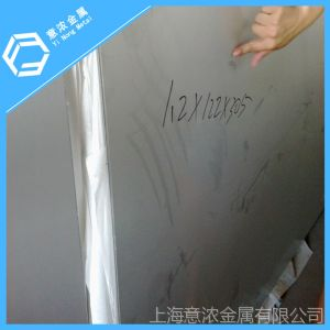 供应不锈钢圆棒板材1Cr18Ni9(06Cr18Ni10)