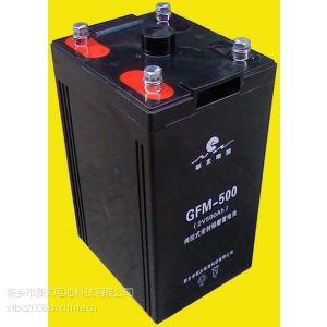 供应供应密封铅酸蓄电池
