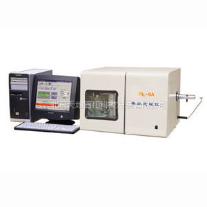 微机定硫仪DL-9A型