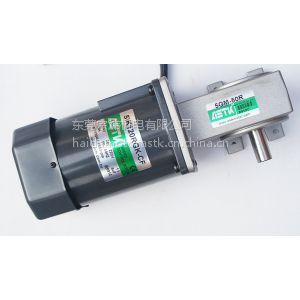 供应台湾ASTK90W蜗轮减速电机5IK90RGK-CF/5GM-25R