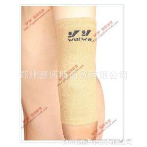 供应 吸湿排汗护肘 运动保暖 预防关节炎 护肘批发 护肘