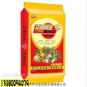 供应农用微生物菌剂_农用微生物菌剂 有机物料发酵腐熟剂
