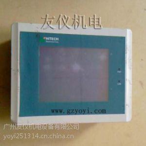 供应海泰克PWS1711-STN触摸屏维修及售配件