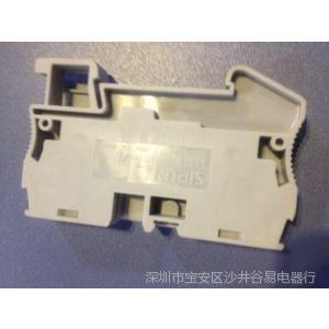 供应JXB-2.5EN SAK-2.5EN 普通接线端子2.5平方