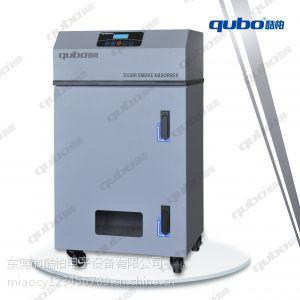 供应酷柏烟雾净化器工业废气处理设备异味净化系统