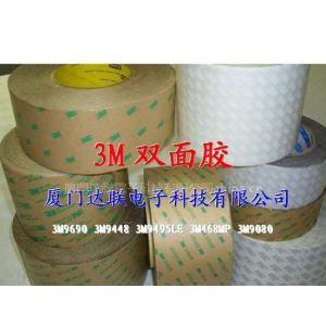 供应3M9381,3M9828,3M9453LE